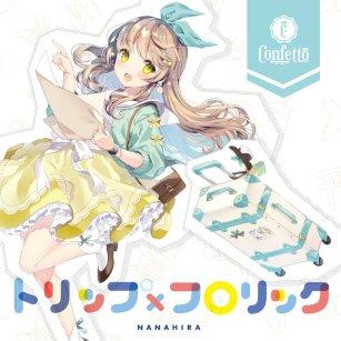 TRIPXFROLIC by Nanahira review